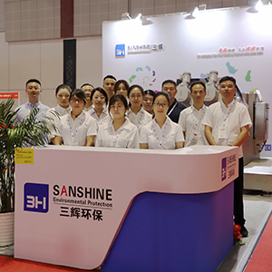 Part Exhibitions Sanshine Environmental Protection Company attended in year 2020
